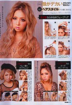 Korean Hairstyles Women, Asian Men Hairstyle, Cute Hairstyles, Japanese Hairstyles, Asian Hairstyles, Hairstyle Ideas, Diy Your Hair, Gyaru Hair, Asian Eye Makeup