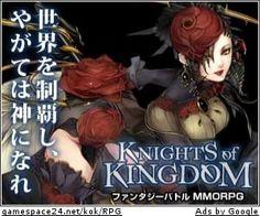 KNIGHTS OF KINGDOMのバナーデザイン-2
