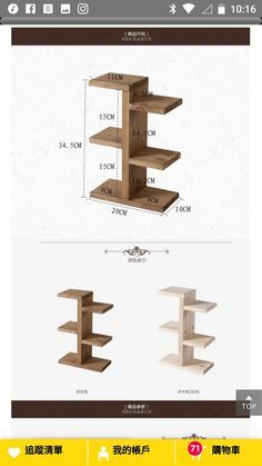 Untitled Woodworking Furniture Plans, Woodworking Projects, Diy Furniture, Youtube Woodworking, Woodworking Videos, Diy Wall Shelves, Plant Shelves, Diy Wall Decor, Diy Home Decor