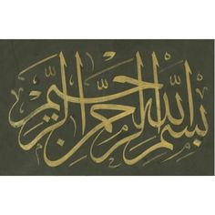 """celi sülüs zırnık yazı """"besmele"""", ebat: 47.4 x 28.3 cm (aslı ebadındadır) Calligraphy Words, Islamic Calligraphy, Religious Art, Islamic Art, Art Forms, Celine, Mystic, Fine Art Prints, Printables"""