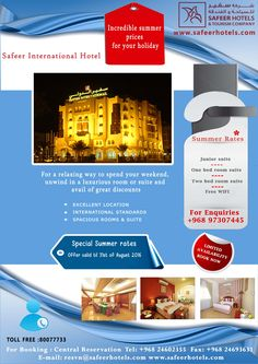 Oman Tourism, Salalah, Holiday Hotel, Hotel Apartment, One Bed, Luxury Rooms, Muscat, Plaza Hotel, Hotel Suites