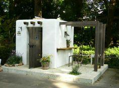 KOBO 物置:Gardens Market