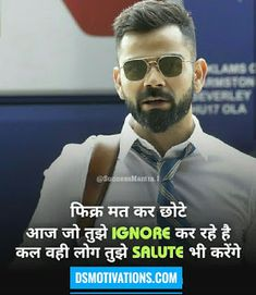 Hindi Quotes Images, Hindi Quotes On Life, Time Quotes, Truth Quotes, Funny Quotes, Motivational Pictures For Success, Motivational Quotes In Hindi, Positive Quotes, Inspirational Quotes