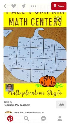 Great puzzle activity to modify for all math fact practice. Makes for a great center activity.