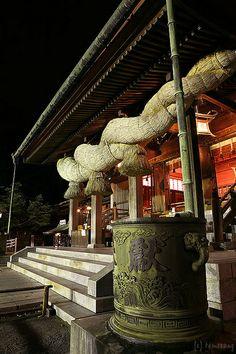 Miyajidake shrine Fukutsu-city, Fukuoka prefecture, Japan