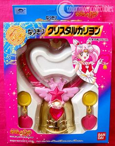 Sailor Chibimoon Mini Twinkle Bell. This is the miniature version that is not electronic. It is made of metal though so when you shake it, it makes a clinking bell chime sound.