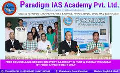 Paradigm Academy: Paradigm IAS Academy Best IAS Coaching Classes in ... http://paradigmiasacademy.in