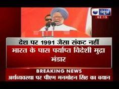 India News : No throwback to 1991 crisis, says Manmohan Singh