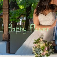 Prom Dresses, Formal Dresses, Wedding Dresses, Plantar, Fashion, Dresses For Formal, Bride Dresses, Moda, Bridal Gowns