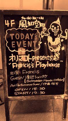 5/27(金)オリマコト presents『Francis's Playhouse』@東京 下北沢・風知空知 #渡辺シュンスケ