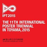 International Poster Triennial In Toyama 2015