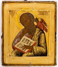 Hl. Johannes im Schweigen Zentralrussische Ikone, 2. Hälfte 17. Jahrhundert 31,5 x 26,7 cm