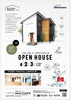 エルテオ公式ブログ:-完成邸見学会 in西夢前台-