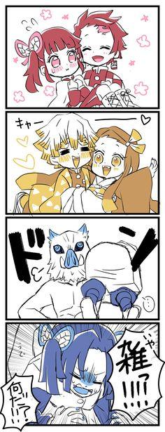 demon slayer zenitsu x nezuko - demon nezuko - demon nezuko wallpaper - demon nezuko manga - demon nezuko fanart - demon nezuko kamado - demon slayer nezuko - demon slayer nezuko cute - demon slayer zenitsu x nezuko Anime Angel, Anime Demon, Otaku Anime, Manga Anime, Anime Art, Anime Couples Manga, Cute Anime Couples, Fanarts Anime, Anime Characters
