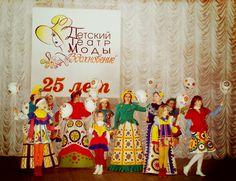 Вдохновение Дымка Театр моды