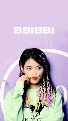 Korean Beauty Girls, Korean Girl, Asian Girl, Korean Actresses, Korean Actors, Actors & Actresses, Korean Idols, Iu Fashion, Korean Star
