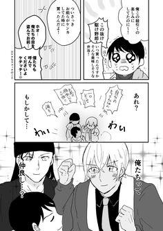 Conan, Detective, Comic Books, Manga, Comics, Manga Anime, Manga Comics, Cartoons, Cartoons