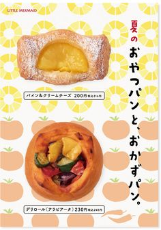 Food Graphic Design, Food Poster Design, Book Design Layout, Menu Design, Food Design, Summer Poster, Food Branding, Coffee Shop Design, Poster Layout