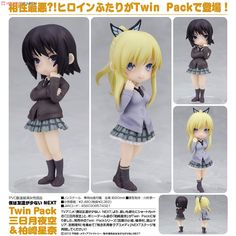 Twin Pack media luna del cielo nocturno y Sena Kashiwazaki (Figura) Imagen del producto 4