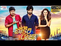 Pokkiri Raja Latest Telugu Movie | Jeeva, Hansika Motwani | 2017 - (More info on: http://LIFEWAYSVILLAGE.COM/movie/pokkiri-raja-latest-telugu-movie-jeeva-hansika-motwani-2017/)