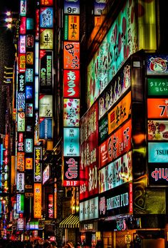 Shinjuku, Tokyo, Japan. Photo by Michael Shea