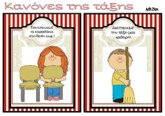 Autumn Crafts, Diy And Crafts, Classroom, School, Frame, Blog, Dreams, Class Room, Picture Frame