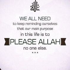 Note to self: Please Allah only. ☝️  #Islam #Allah