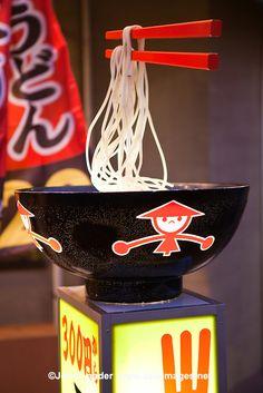 Udon Shop Kanban Signboard with Animated Noodle Display | John Lander|うどん屋