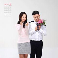 Monday Couple for Kyungdong Pharmaceutical Photoshoot