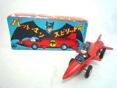 1960's The Batman Spirit Red Friction Toy Vehicle Original Box Free Shipping | eBay