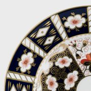 Royal Crown Derby: Traditional Imari 2451