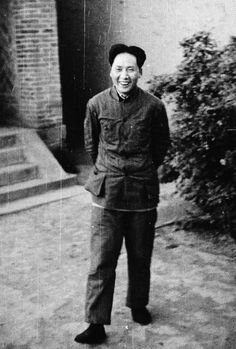 mao tse-tung in yenan, china during the sino-japanese war.1941. ernest hemingway collection. john f. kennedy presidential library and museum, boston, usa http://www.jfklibrary.org/Asset-Viewer/rCPO-zhHtEmlWeYetzSBig.aspx