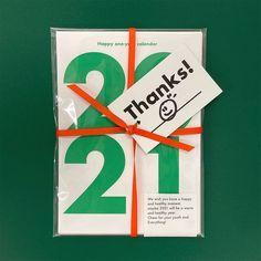 온라인 셀렉트샵 29CM Graphic Design Projects, Graphic Design Branding, Art Design, Graphic Design Inspiration, Layout Design, Packaging Design, Photo Images, Printed Matter, Bts Aesthetic Pictures