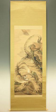 "Japanese Hanging Scroll : JOUHI ""Fierce Tiger""  @z481 Tigers, Norway, Vintage World Maps, Japanese, Animals, Art, Art Background, Animales, Japanese Language"