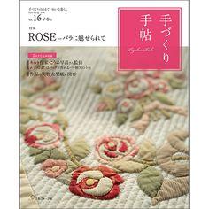 レシピダウンロード|手づくり手帖|手づくりタウン|日本ヴォーグ社