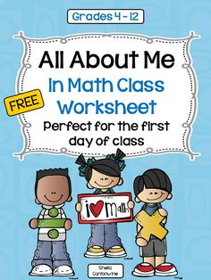 This FREE worksheet is perfect for getting to know your math students on the first day or the first week of school.  It keeps students busy while you're handing out materials like textbooks, plus it helps you to get to know your students a little better.