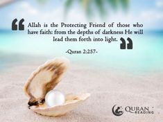 """""""Allah is the Protecting Friend of those who have faith: from the depths of darkness He will lead them forth into light. Allah Quotes, Muslim Quotes, Quran Quotes, Religious Quotes, Hindi Quotes, Quran Sayings, Arabic Quotes, Qoutes, Beautiful Quran Verses"""