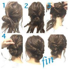 12534287 1170533222977979 1434852212 n Bridesmaid Hair, Prom Hair, Messy Hairstyles, Wedding Hairstyles, Messy Hair Up, New Things To Try, Hair Arrange, Hair Setting, Hair Inspo