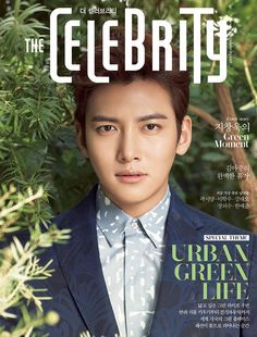 Ji Chang Wook for Celerity's April 2015 issue