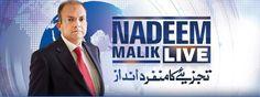 Nadeem Malik Live - 17th June 2017 | Samaa Tv
