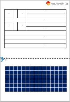 Ελληνική σημαία Archives - Page 2 of 2 - Greek Crafts, Bar Chart, School, Day, Bar Graphs