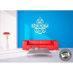Stickers islam calligraphie arabe: Bismillah #wallstickers ...