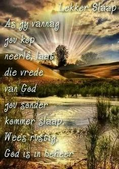 Good Night Friends Images, Good Night Quotes, Good Evening Wishes, Evening Quotes, Good Night Blessings, Goeie Nag, Afrikaans Quotes, Bible Prayers, Sleep Tight