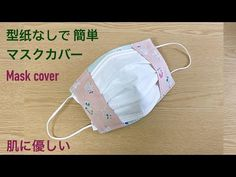 Diy Mask, Diy Face Mask, Sewing Hacks, Lunch Box, Cover, Youtube, Masks, Mint, Stitch