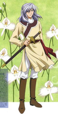 Shi Seien a.a Seiran Saiunkoku Monogatari, Familia Anime, Anime Characters, Fictional Characters, Manga Games, Image Boards, Shoujo, Vocaloid, Sailor Moon
