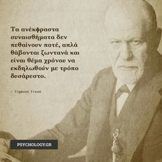 !! Psychology Quotes, Sigmund Freud, Greek Quotes, True Words, Famous Quotes, Picture Quotes, Poems, Lyrics, Mindfulness