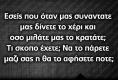 Funny Greek Quotes, Jokes, Lol, Husky Jokes, Memes, Funny Pranks, Lifting Humor, Humor, Pranks