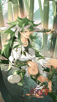 This is a moment worth singing!, bambooteacat: My bamboo boyfriend has a beautiful. Anime Love, Anime Guys, Bamboo Rice, Honey Works, Soul Game, Food Fantasy, Fantasy Characters, Fictional Characters, Character Design Inspiration