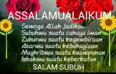 Image result for salam subuh