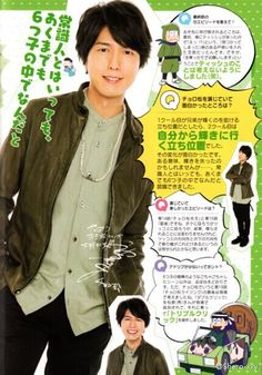 Hiroshi Kamiya, Ichimatsu, Voice Actor, Actors & Actresses, The Voice, Anime, Geek, Japanese, My Love
